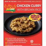 Hot Pack SELF HEATING Meal in a Box Chicken Curry & Brown Rice qty 1